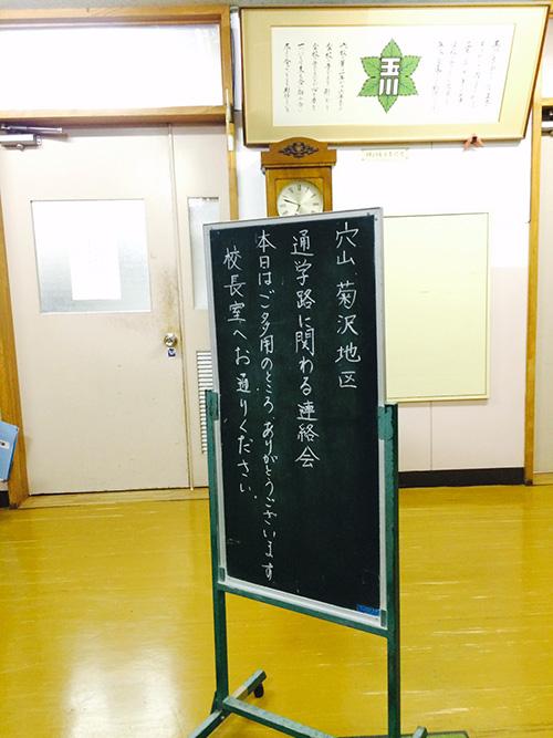 20160309_3.jpg