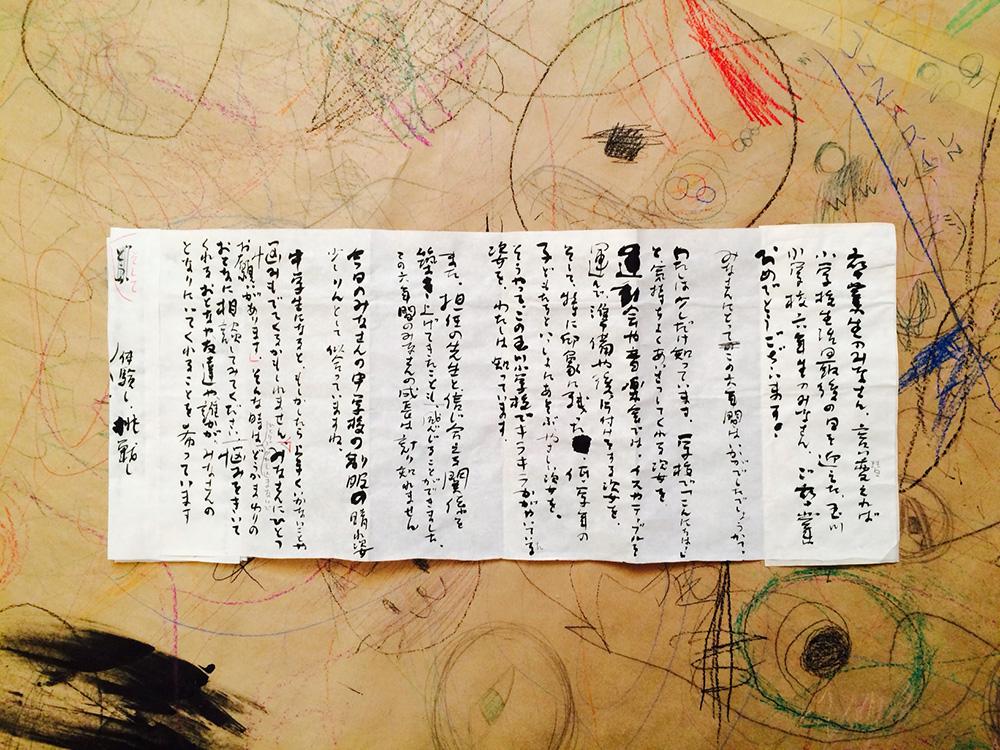 20160317_syukuji_3.jpg