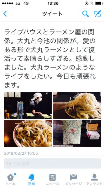 2016_03_28_002