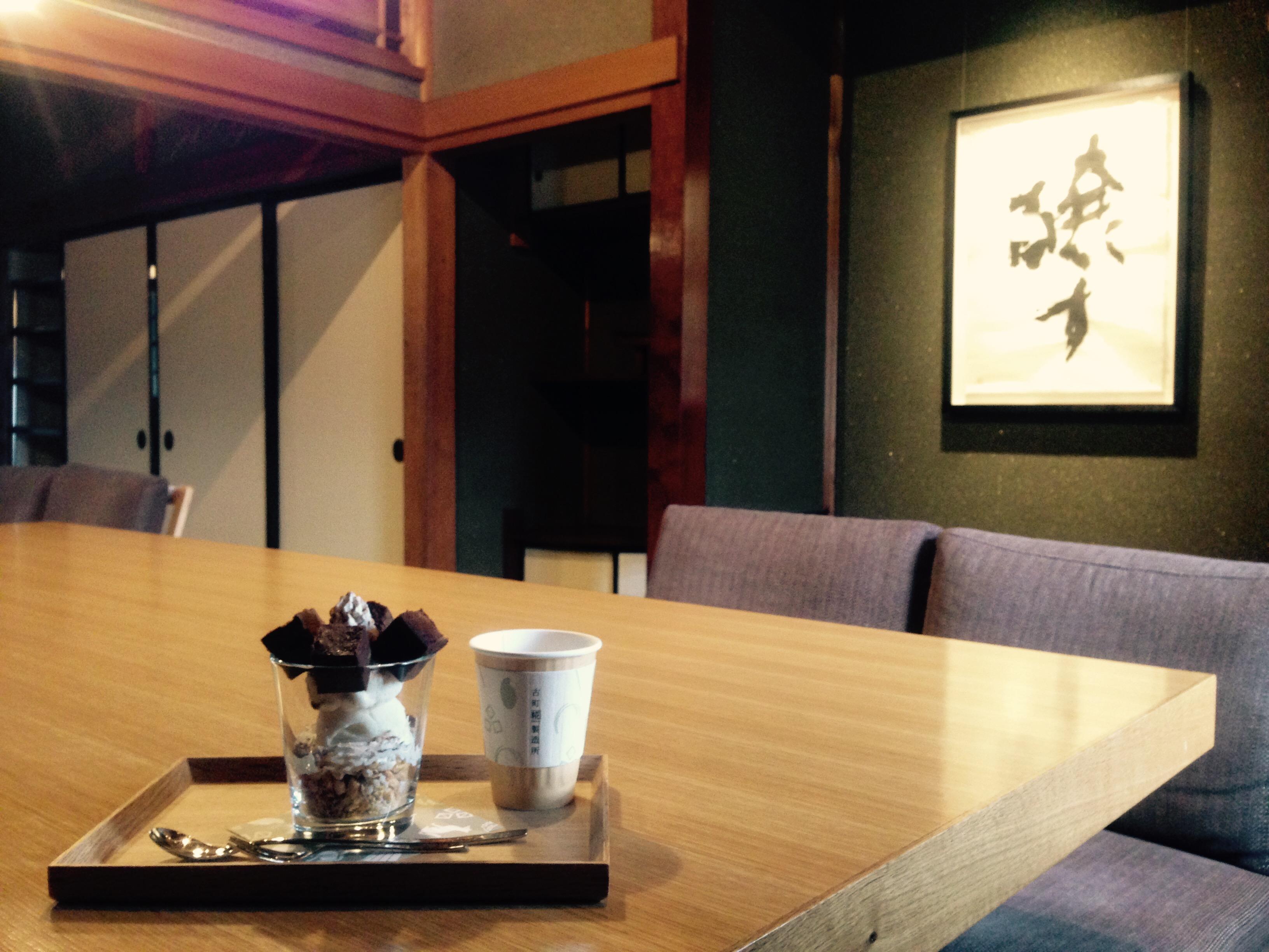 日本酒ショコラパフェ2