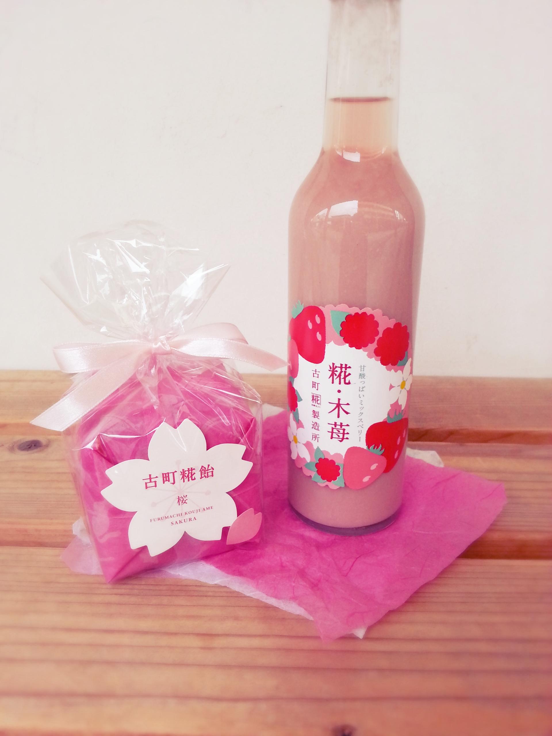 桜飴 木苺