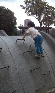 公園1253