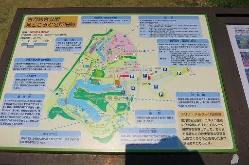 4-4公園地図