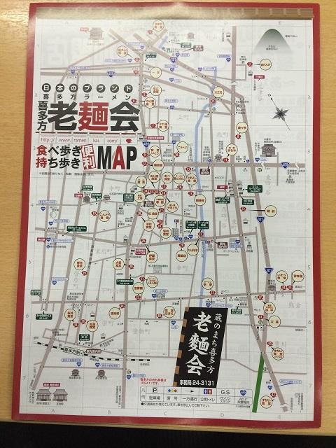 老麺会マップ