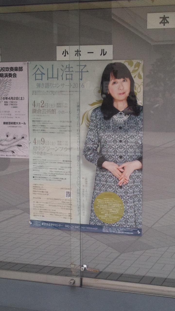 鎌倉芸術館(催事)