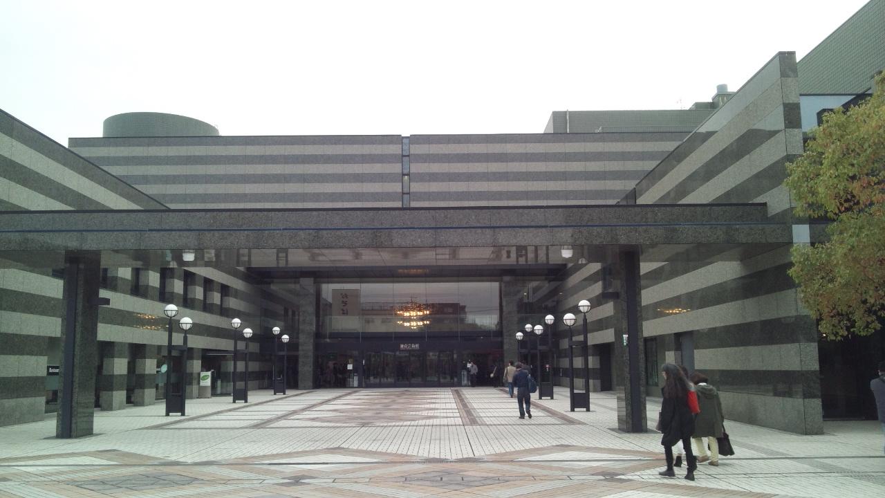 鎌倉芸術館(正面)
