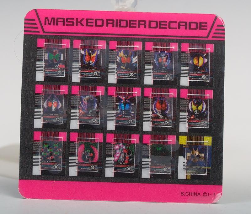 shf_maskedrider_decade (5)
