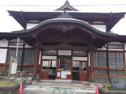 旧浜田温泉