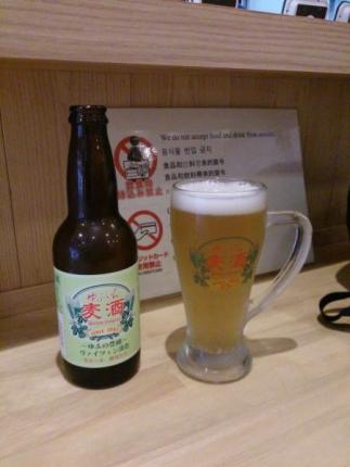 地ビール注文