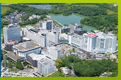 藤田保健衛生大学病院 | ヒプノセラピスト マイコエルのブログ