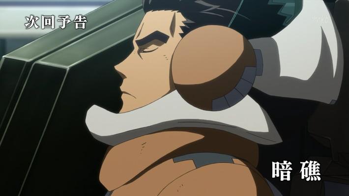 11 昭宏 コクピット 予告タイトル