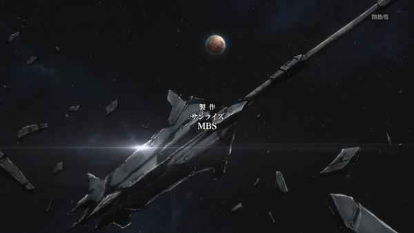 25 火星 メイス ラスト