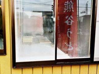 元祖 熊谷うどん 福福 (2)