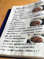 元祖 熊谷うどん 福福 (18)