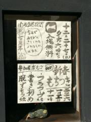 翠玉堂 (3)