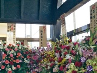 寿製麺よしかわ 川越店 (6)