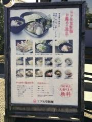 三ツ矢堂製麺 深谷花園店 (4)