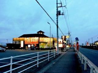 景勝軒 前橋総本店 (1)
