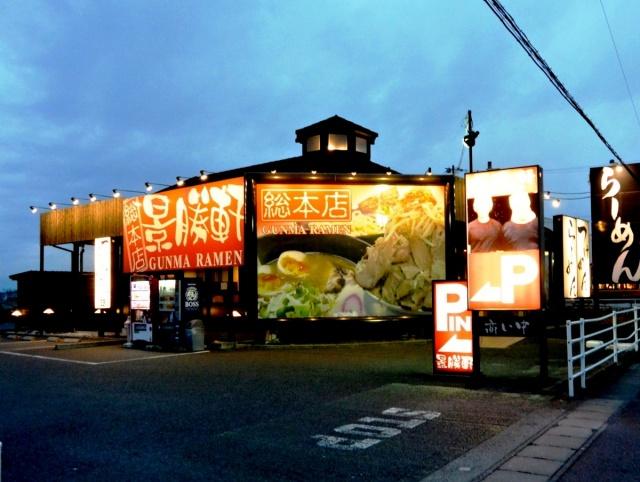景勝軒 前橋総本店 (2)