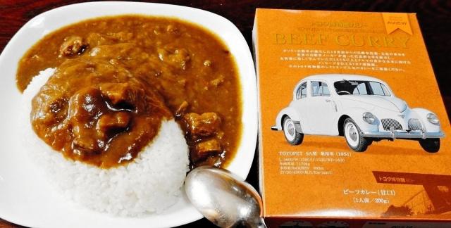 トヨタ博物館カレー (1)