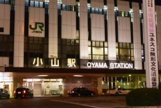 宮崎県日南市 塚田農場 小山西口店 (1)