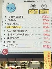 熊谷らーめん とんや (4)