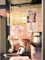 多賀野 (4)