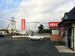ラーメンショップ 稲穂通り店 (2)