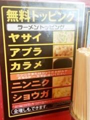 ドン-キタモト (4)