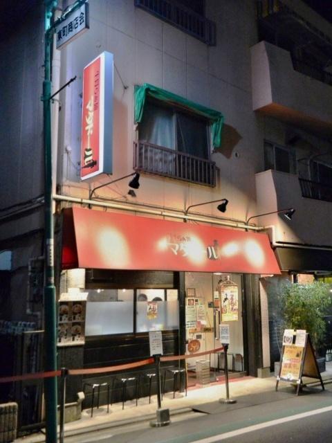 牛骨らぁ麺 マタドール (2)