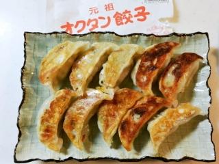 オクタン餃子 (2)