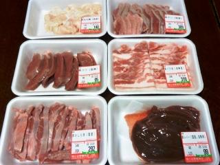 小谷野精肉店 (1)