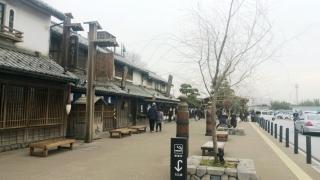 文楽焼本舗 鬼平江戸処店 (1)