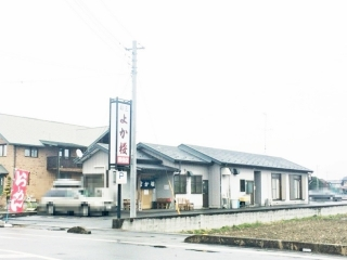麺匠 よか楼 熊谷店 (3)