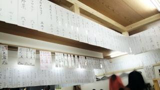 ろばた焼 北海 (4)