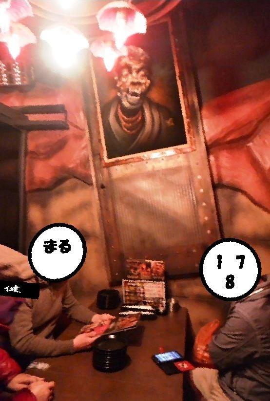 ザ・ロックアップ 大宮店 (9)