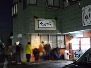 ちばから (12)