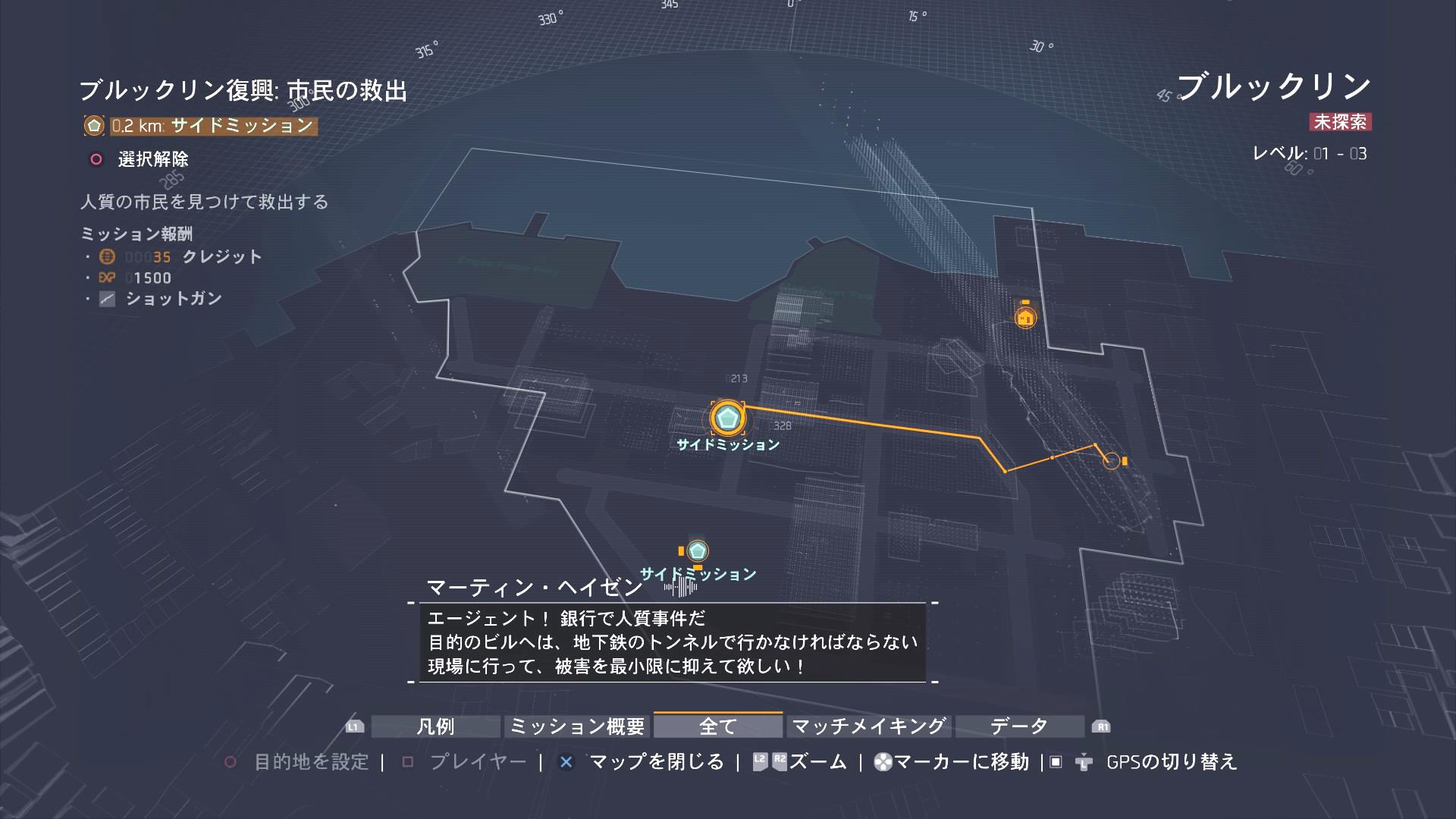 DIVI_01_05.jpg