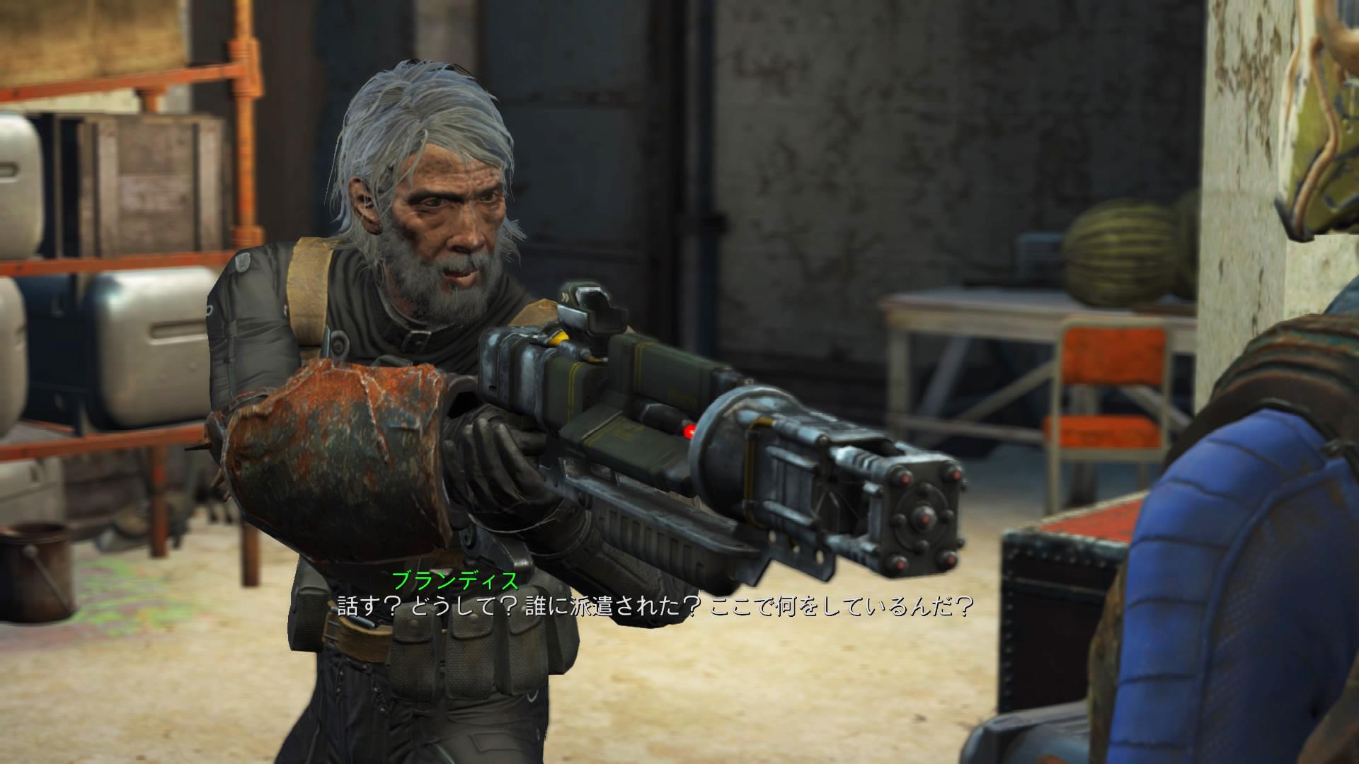 Fallout4攻略日記16☆ - Les Aven...