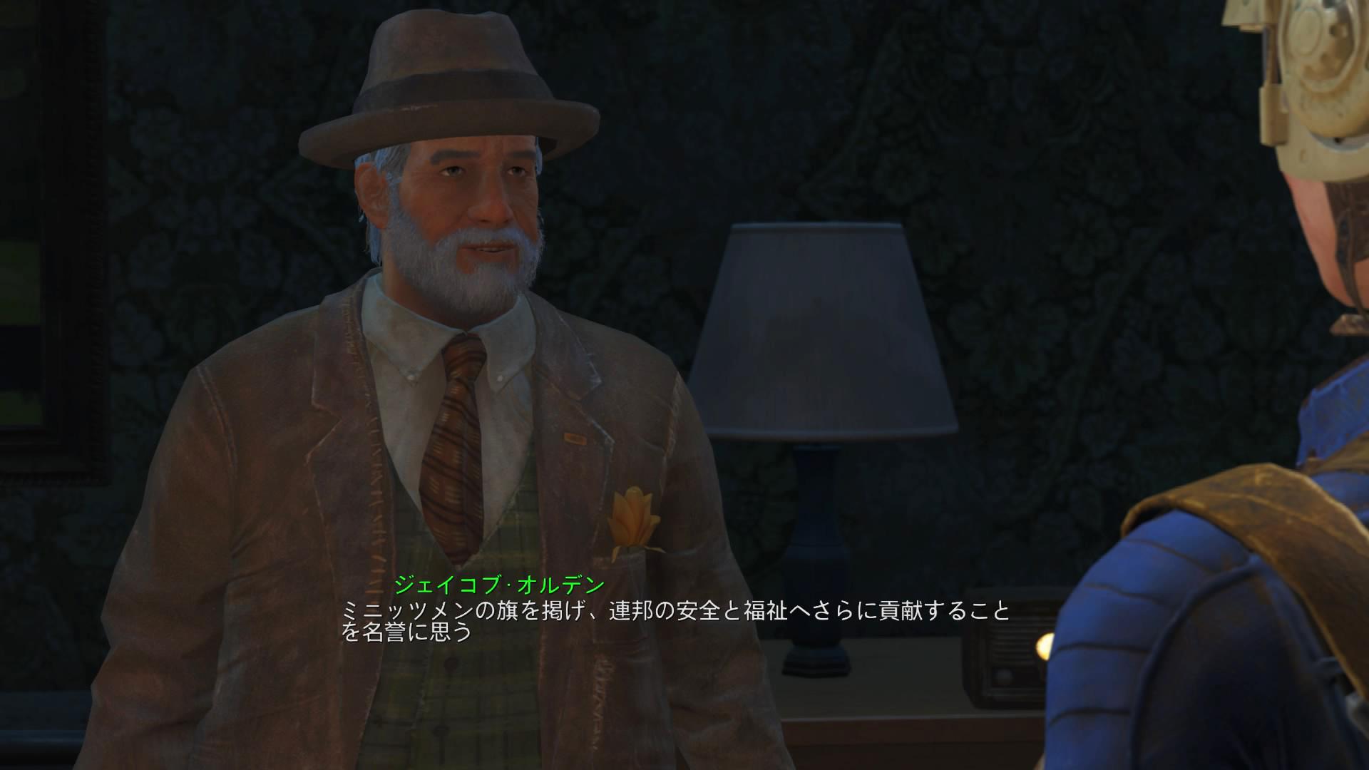 FO4_17_11.jpg