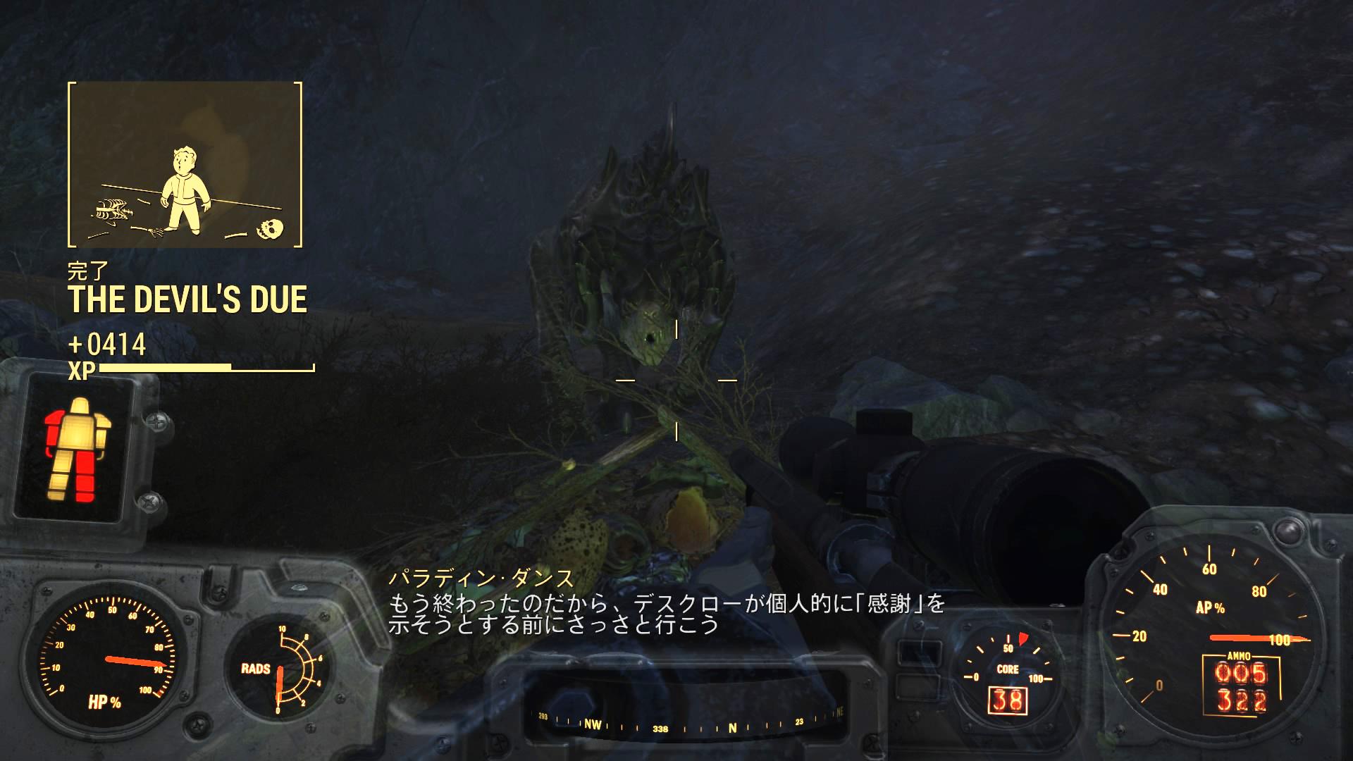 FO4_22_06.jpg