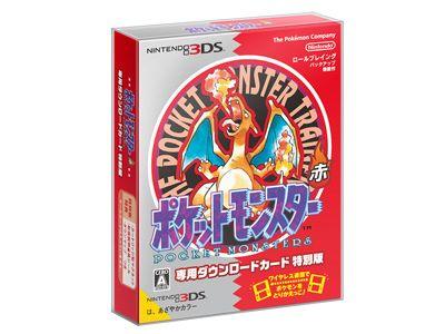 ポケットモンスター 赤 専用ダウンロードカード 特別版