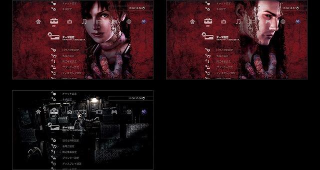 PS3 バイオハザード0 HDリマスター スペシャルテーマ