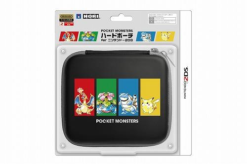 ポケットモンスター ハードポーチ for ニンテンドー2DS