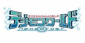 デジモンワールド -next Order-