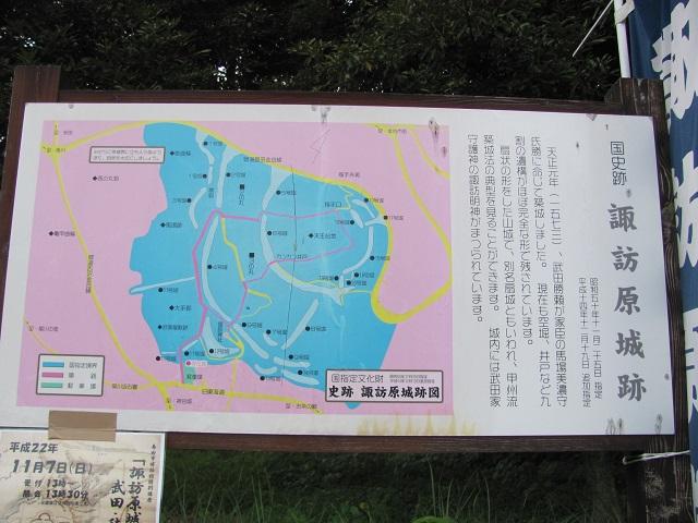 諏訪原城2010.9.10A