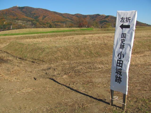 小田城現説の様子(2015年12月5日)←茨城県つくば市 - お城の話