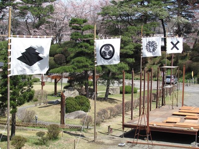 棚倉城2010.4.14A