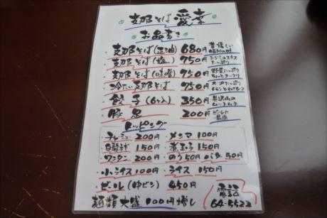 愛幸 (3)_R
