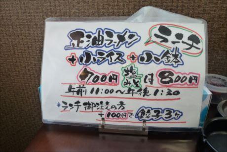 愛幸 (4)_R